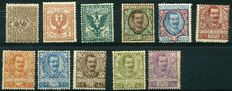 Stamps - 1901 - Kingdom of Italy - Floral - No. 68/78.