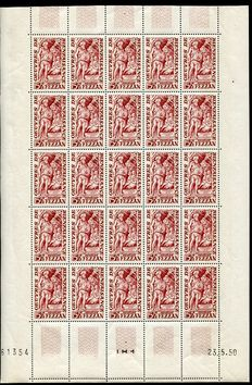 Fezzan – 1950 – Full sheets of 25 charity stamps – Sassone n. 27/28.