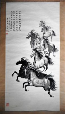 Scroll, galloping horses - China - end of 20th century.