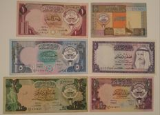 Kuwait - 6 different banknotes