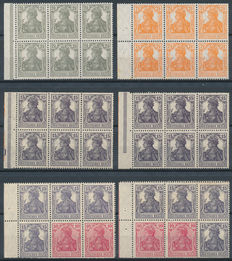 German Reich 1916/1919 - Six sheetlets from stamp booklets
