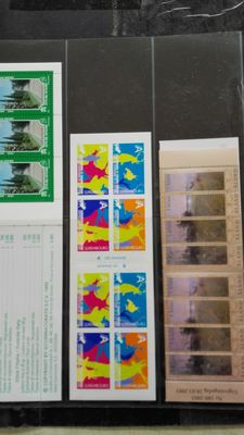 World – Batch with 220 stamp booklets