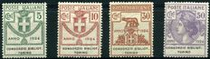 Stamp (parastatal) - 1924 - Kingdom of Italy - libraries consortium of Turin - No. 30/33.