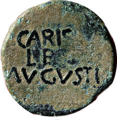 As of Augustus, COLONY OF EMERITA AUGUSTA, Mérida, Badajoz. 27 B.C. P. CARISIVS LEG AVGVSTI