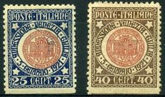 Stamps - 1921 - Venezia Giulia - 25 Cents and 40 Cents - Not perforated at the bottom - No. 114/115d.