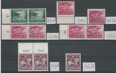 German Reich 1945 - Selection of plate flaws - Michel 891II, 907III, 907IV, 908I, 908V, 908VI