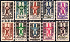 French Occupation of Fezzan Ghadamès, 1949 - Air mail - Agadem Cross - 10 stamps.