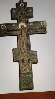 Bronze Orthodox cross