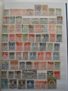 Greece - Collection +- 1500 stamps in 2 stockbooks from old to modern