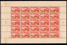 French Occupation, Fezzan - Air mail - 1948 - Complete mini sheets.