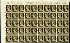 "Stamp - Italy - social republic - 1943, RSI, c. 10 Lire brown stamp sheet with a heavily horizontally shifted overprint - ""Sassone"" catalogue no. 417."