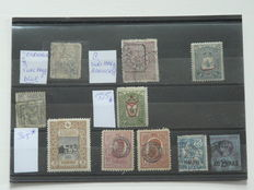 Turkey - Collection in stock pages
