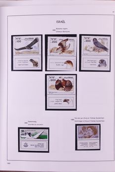 Israël 1985/2000 – Complete collection stamps full tab and blocks in Erka album.