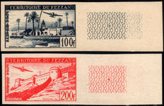French Occupation 1951, Fezzan Ghadamès, Airmail, non-perforated, 2 stamps