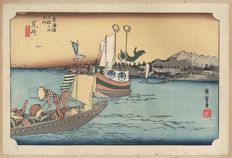 "Woodblock print by Utagawa Hiroshige (1797-1858) from the famous series ""Fifty-Three stations of the Tokaido"" (Hoeido edition, reprint) – Japan – circa 1900"
