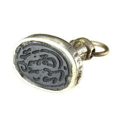 Islamic / Ottoman silvered stone seal with calligraphy - Persia - late 19th century