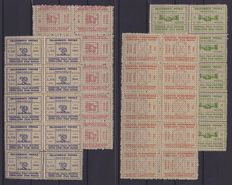 Italy, 1945 – Municipal Delivery Services (D.I.S.P.A.) – Italian/Swiss border, Zenna-Luino – Blocks of 10 – MNH – Complete series.