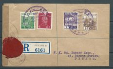 Japanese Post in Malaisia - Entire, registered, from and to Penang with Japanese stamps
