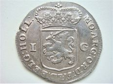 Holland - generality guilder 1736 - silver
