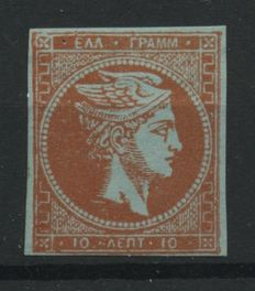 Greece 1840/1865 - Lot of Hermes portraits