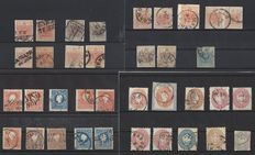 Italy Austria Lombard & Veneto lot stamps from 1850