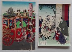 Two full color woodblock prints by Toshishige and Kunitoshi - Japan - 19th century/ca. 1900 (Meiji period)