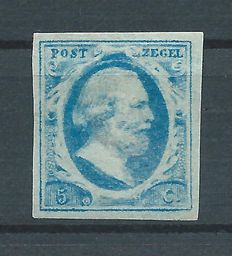 Netherlands 1852 - King Willem III First emission - NVPH 1