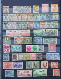 China 1900 onwards - Collection in stockbook and 8 FDC Maxicards