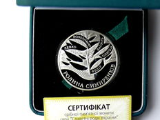Ukraine, 10 Hryvnia, 2005, The Path to Independence - silver