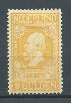Netherlands 1913 - Independence - NVPH 100