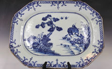 Cattle Porcelain plate - China - 18th century