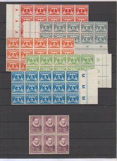 The Netherlands 1926/1986 – Batch of series between NVPH 170 and 1352c