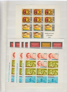 The Netherlands 1964/2001 – Batch of sheets, including December stamps