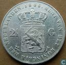 Netherlands 2½ gulden 1845 (without bead lily)