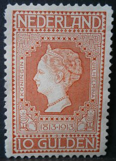 Netherlands 1913 - Independence - NVPH 101