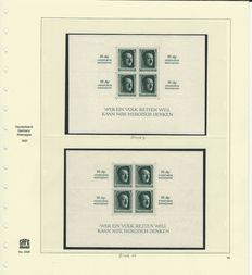 Germany 1937 – Selection on Pages 13 and 14 SAFE dual – Michel Block 7, 8, 9 and 11.