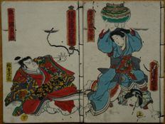 Two woodcut books, both with a colour woodcut on the cover, combining to form a diptych, Toyokuni III (Kunisada) – Japan – 1849
