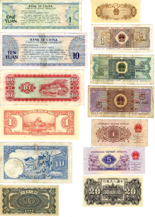 China - collection old Chinese banknotes and others (29