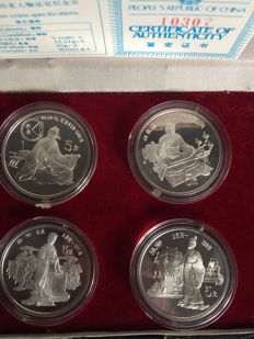 China – 5 Yuan, 1986 – historical figures – 4 x silver coins