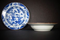 Pair blue and white bowls - China - 18th century