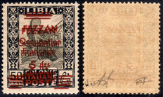 French Occupation, Fezzan, 1943 – variation (5 Francs) – certified