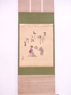 A decorative handpainted hanging scroll silk - Japan - late 20th century