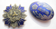 Japanese medal chest star + an extra medal-Showa period. 20th century