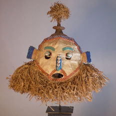Very Rare African KUBA Royal Mwaash Ambooy mask. D.R.C. Democratic Republic Congo.