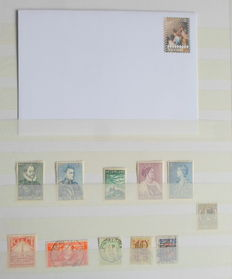 The Netherlands - Batch with collection and various