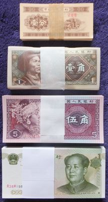 China - 100 x 1 Fen, 100 x 1 Jiao, 100 x 5 Jiao and 100 x 1 Yuan - all in original bundles