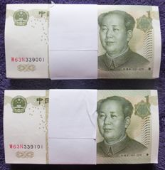 China - 200 x 1 Yuan - 1999 - Pick-895 - Original bundles