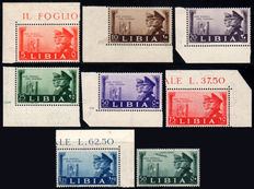 Italian Colonies, Libya, 1941 – Italy and Germany Axis – brothers in arms – complete not issued series (AOI)