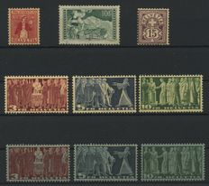 Switzerland 1917/1940 - Composition on 3 cards