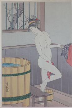 Pastel-coloured woodcut of a bading women by Torii Kiyonaga (1752-1815) - Japan - reprint approx. 1920